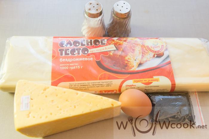 Слойки с сыром - рецепт пошаговый с фото