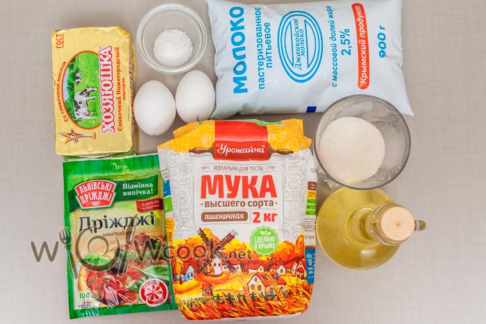 домашние пирожки с капустой ингредиенты
