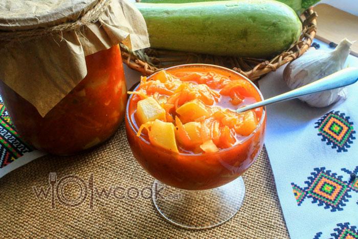 Салат из кабачков и моркови с луком на зиму