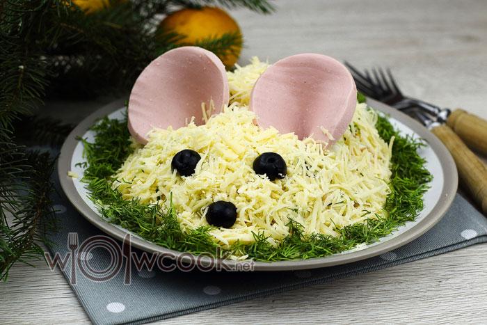 салат в форме крысы