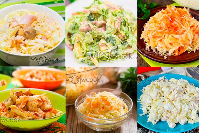 Салаты из свежей капусты, рецепты простые и вкусные