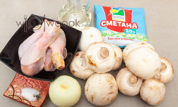 ингредиенты для ножек с грибами